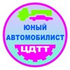 Mboudod-Tsdtt-Yuny-Avtomobilist Nizhny-Novgorod