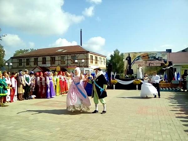День Воротынского района 2018 год