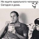 Рашид Хатуев фото #16