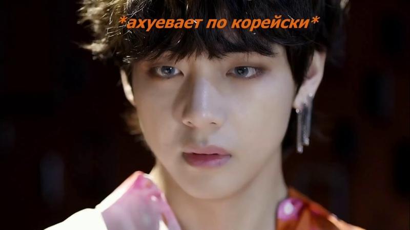 BTS Crack №11.7(rus)| Горячие танцоры и батя (J-Hope, Kai and RM) ЭКСТРА ВЫПУСК(EXO and BIG BANG)