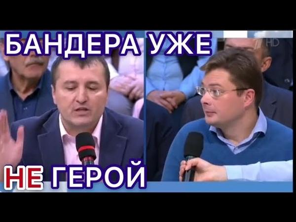 Резкое переобувание порохоботов на российском ток-шоу