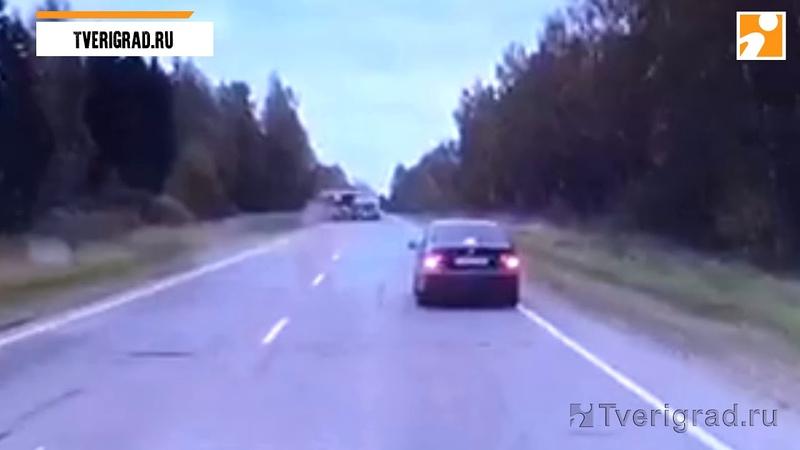 Видео автокатастрофы на трассе Тверь - Ржев в которой погибли 13 человек