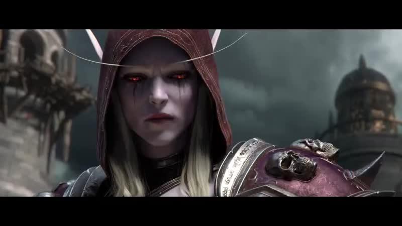 World of Warcraft:Battle for Azeroth Сильвана За Орду