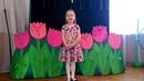 Конкурс Дети читают стихи