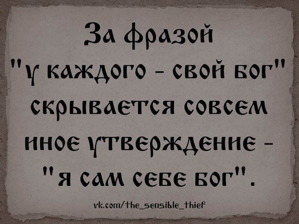 http://cs416116.vk.me/v416116891/a61c/sOc8XkH4Bz8.jpg