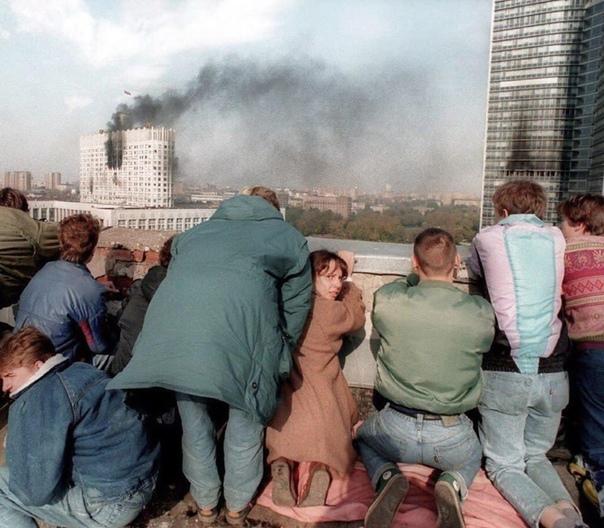 Москва, 1993