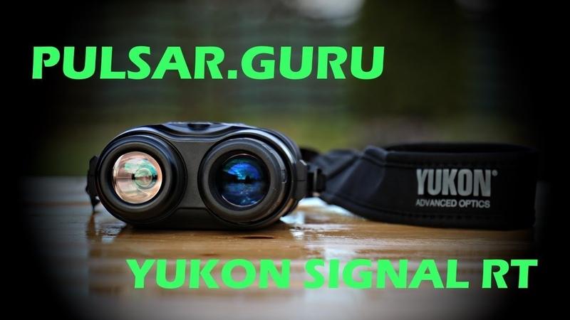 Прибор ночного видения от YUKON ПНВ SIGNAL RT