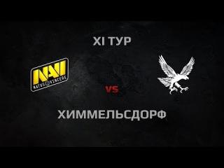 WGL Season 3 Na`Vi vs GOW_TAU Round 11