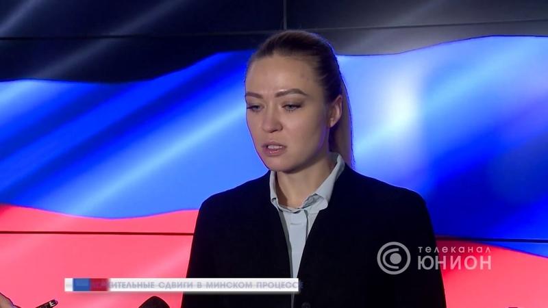 Положительные сдвиги в Минском процессе. 22.09.2018, Панорама