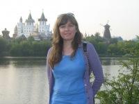 Луиза Крылова, 20 апреля , Ростов-на-Дону, id23385964