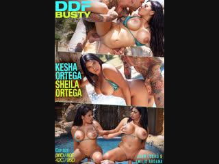 Kesha ortega, sheila ortega [pornmir, порно вк, new porn vk, hd 1080, big tits, group, hardcore]