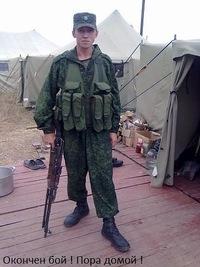 Алексей Дудко, 21 августа 1981, Моздок, id212523059
