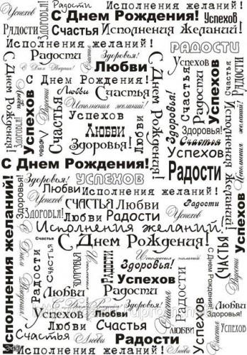 С Днем Варенья!)