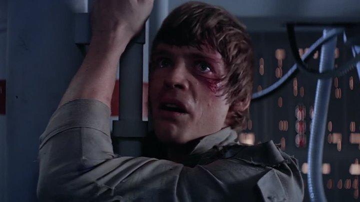 Звёздные войны Эпизод 5 (перевод Юрий Сербин)