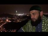 Шейх Шамиль Аш-Шишани- что такое дунья- (мир)