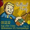 "Fallout - Party 4 ""Голоса пустоши"""