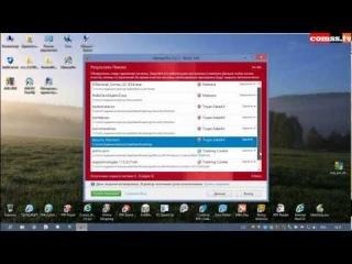 AVG Internet Security 2013: тест обнаружения и HIPS защиты Vol.3