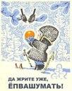 Яновна Хулигановна фото #40