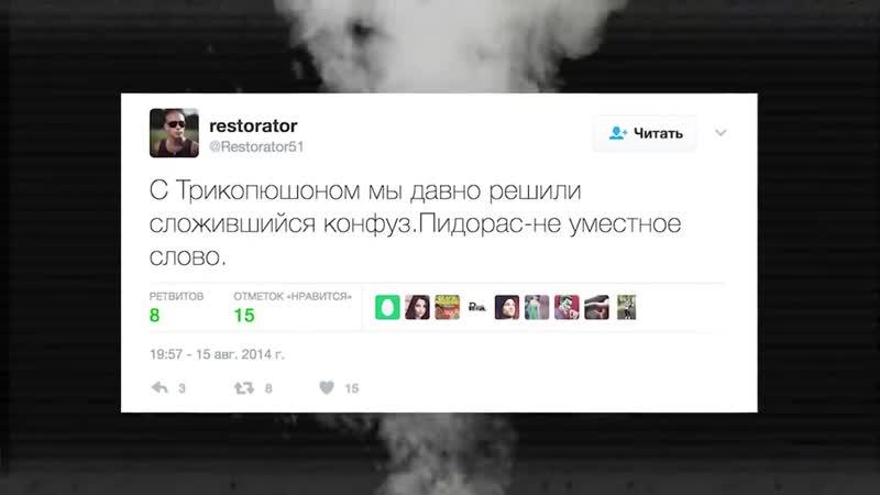 [NEMAGIA] ВидеоОбзор3 - РЕСТОРАТОР