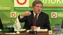 Явлинский: Этот год должен быть посвящен созданию альтернативы
