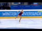 http://youtu.be/Csqal6u213Y XXVI Зимняя Универсиада 2013  Трентино Италия  Фигурное катание  Женщины  Произвольная программа  57