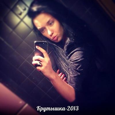 Валерия Самохвалова, 19 июля , Москва, id221458813
