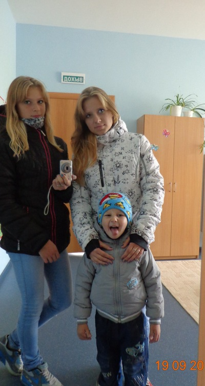Кристина Силина, 11 ноября , Винзили, id153368817
