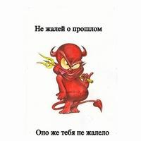 Анкета Алексей Бабкин