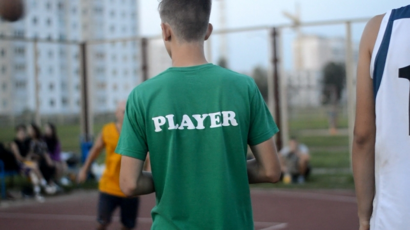 Streetball cup