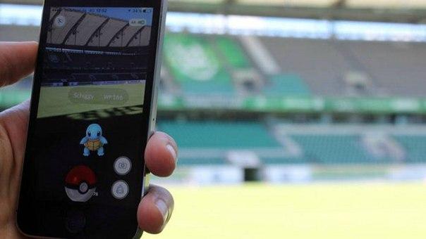 """""""Вольфсбург"""" открыл доступ на свой стадион поклонникам Pokmon Go"""
