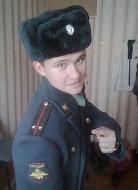 Сергей Николаевич, 18 ноября 1990, Москва, id222023259