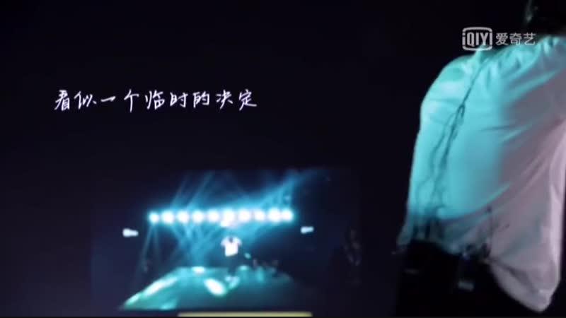 181115 ZHANG YIXING 张艺兴 - `IDOL HITS` repo cut