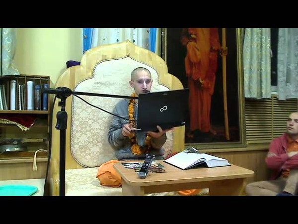 ЕМ Сарвагья прабху Семинар КриТТика таттва Часть 1