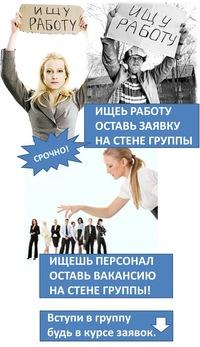 Работа охранником в Казани