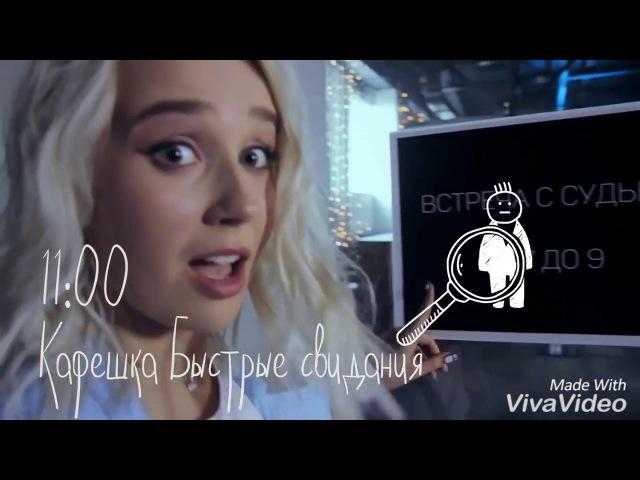 Клава Кока - Я устала (с субтитрами)2017