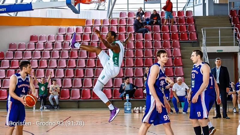 Borisfen Mogilev Basket 16 04 2018