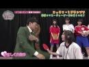 AKB48 Team8 no KANSAI Hakusyo ep32 2018 05 28