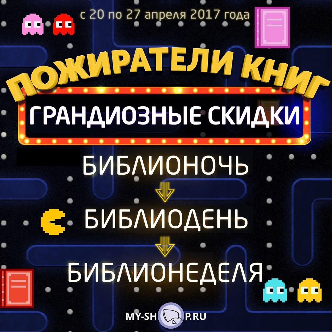 https://pp.userapi.com/c638030/v638030895/3fdd6/zF1zRBJJsiU.jpg