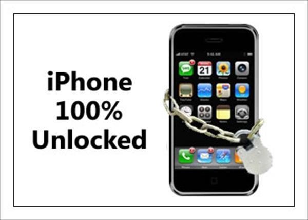 ... release date, Apple iOS 9 date, Apple Public beta, Apple iOS 9