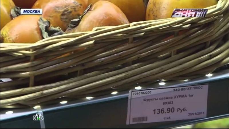Прокуратура обнаружила огромные наценки в московских магазинах