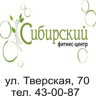 Αлексей Βишняков, 21 апреля , Томск, id206073495