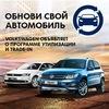 Флагман Моторс | Volkswagen | Оренбург