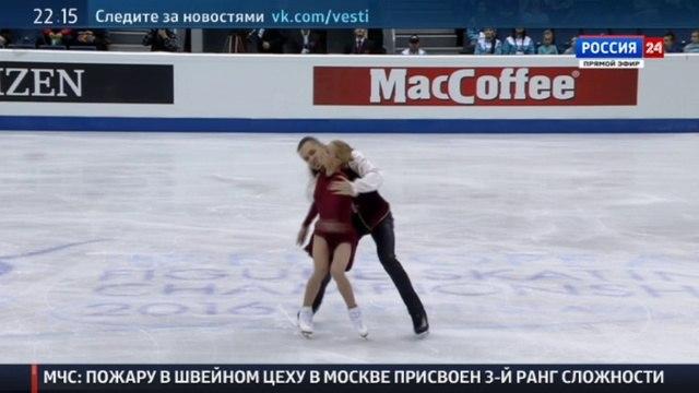 Новости на Россия 24 • Российские фигуристы взяли семь медалей на чемпионате Европы