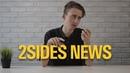 Новый убийца YouTube, проблемы Google и камера Sony