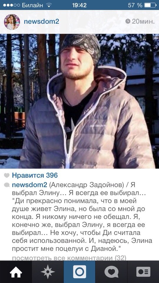 Александр Задойнов. - Страница 2 8hQ1W9-C6pA