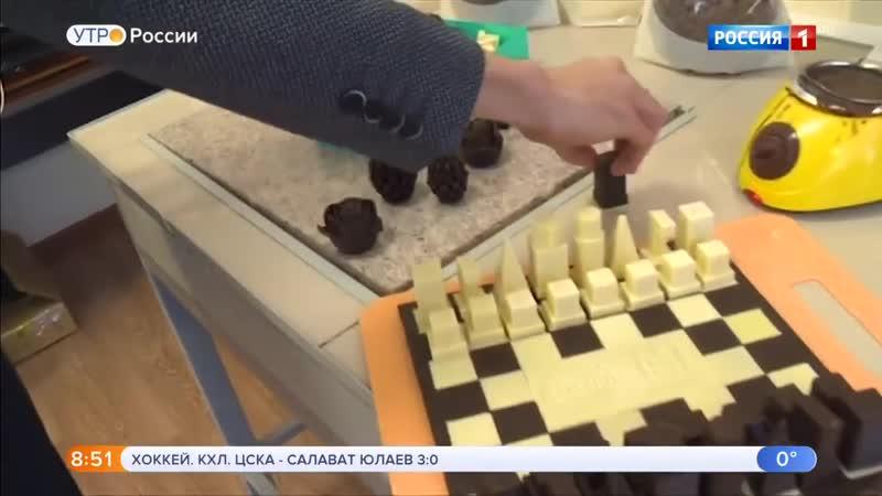 Эфир_ УТРО_РОССИИ- Пищевая 3D печать