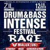 12.05 ► DRUM&BASS INTENSE FESTIVAL ► «RAGE»