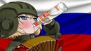 Best Italo Classic - Vodka Fisa Russian Accordion