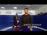 Давлат Чупонов приглашает на Чемпионат России по ММА 2018! #rem93 #чемпионатроссии #чупонов