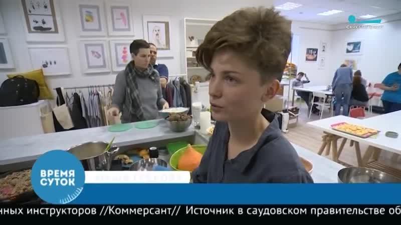Телеканал Санкт-Петербург в Простых вещах